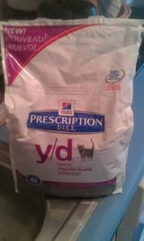 Hill's Prescription Diet Y/D 4lb bg & 3 cans in Westmont, Illinois